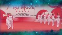中国云朵儿四川邻水开心分队《爷们别说累》2017邻水县广场舞大赛决赛城区第十名