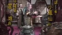 擎劍雙驕 【主题曲】