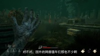 到此议游1:杨永信重出江湖,花季少女又遭毒手