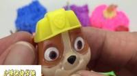 橡胶玩具第215集 碰碰狐儿歌贝瓦儿歌