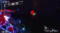 【女神异闻录5-中文版】剧情流程03-第一章城堡-龙司觉醒
