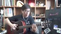 《Hard Rain》Eredar ED-11  张利吉他艺术中心  张艺斐 (AcousticFF)指弹吉他