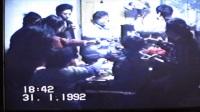 1992年父母家里
