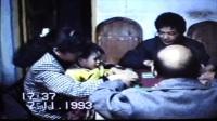 1993-1994父母家里-2