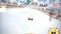 跑跑单机版-最坑爹的冰山滑雪场