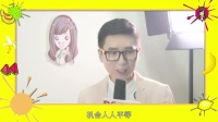 搞笑视频02:当鹿晗遇上大鱼号