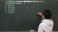 【10元包月看】第1讲由方程式推未知物题型解法于箱老师精品课程之中考化学提高课