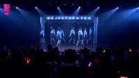 2017.5.21 BEJ48 TeamB《十八个闪耀瞬间》公演