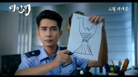 周星驰电影美人鱼韩国预告片
