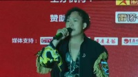 陈奕迅模仿秀何鹏参加中国新歌声重庆总决赛 演唱 让我留在你身边
