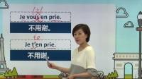 现学现用法语50句06