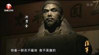 纪录片-淮军-1叫花子兵进上海-上