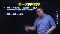 2018王一珉考研政治基础课程纲要3