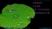 萍聚-钢琴即兴演奏-天宇的旋律空间-20170412