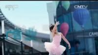 CCTV14少儿频道广告四段(含鱼子酱文化广告)(严禁删除与屏蔽)