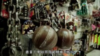 TVB旅游节目 退休地圖 EP02