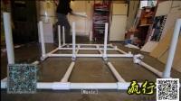 房车改装攻略:用PVC管材为房车改装舒服的大床 PART2
