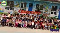 保定市定州市开元镇新油村幼儿园《最美乡村幼儿园》赠书活动