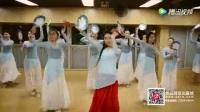 古典舞:滋兰