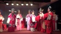 越剧《五女拜寿》第一场--拜寿堂老母偏心