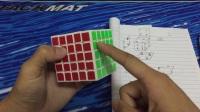 五阶盲拧系统教程 第2节:中心角编码
