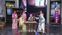 20161009華視天王豬哥秀-現代嘉慶君