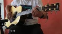 雅马哈 LL16 ARE音色试听 音悦吉他教室录制