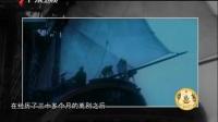 [粤商]第1集 大商崛起