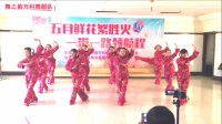 舞之韵万科舞蹈队-大东北扭起大秧歌(舞蹈)
