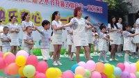 华蓥市实验幼儿园亲子舞蹈我爱上幼儿园1