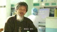 拍客日记精选视频 [北京]男子拾残疾弃婴乞讨十年 被救助难割父女情ae0