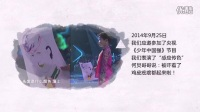 拍客日记精选视频 [沈阳]揭秘龙凤胎超强心灵感应 萌娃穿越五维空间is0