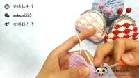 (第17集)安琪拉手作 扇形花口金包 零钱包 钩针毛线编织教程