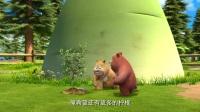 熊出没之熊熊乐园 第36集 今天妈妈不在家