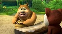 熊出没之熊熊乐园 第38集 新帽子