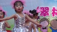 幼儿舞蹈 我的快乐style 武汉市翠林居双语幼儿园托一班