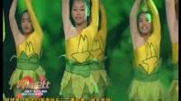 舞蹈之乡~2017广西少儿舞蹈精品节目电视展演D01 (03)~笋儿尖尖.[SplitIt]
