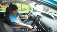 【本来说车】台媒试驾全新丰田普锐斯PHV