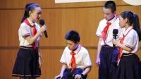 六一 儿童节  陕师大 附小  戏剧《互为榜样》