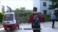 食匀全中国 22 —— 大理