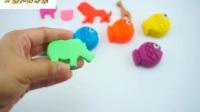 惊喜儿童玩具第261集 碰碰狐儿童汽车儿歌儿童玩具