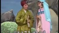 豫剧《桃花女》04