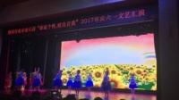 陕西省商业幼儿园大二班舞蹈《童心闪耀》