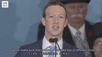 Facebook创办人扎克伯格2017年哈佛大学毕业演讲 !