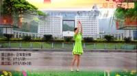 吉美广场舞最新教学专辑 2014版 吉美广场舞 妈妈我想你 快三舞 含背面动作分解教学