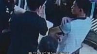 山东淄博火车站一男子带两瓶98%高浓度硫酸过安检被拦查 民警:打开喝一口拿走