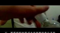 山东淄博火车站一男子带硫酸安检谎称是酒 民警一句话令男子讲出其中真正原因