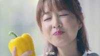 【朴宝英】PAPRIKA 彩椒 广告 中字