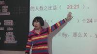 广州市花都区花东镇北兴小学《比和比例》