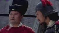 穆桂英挂帅17(潮语测试版)